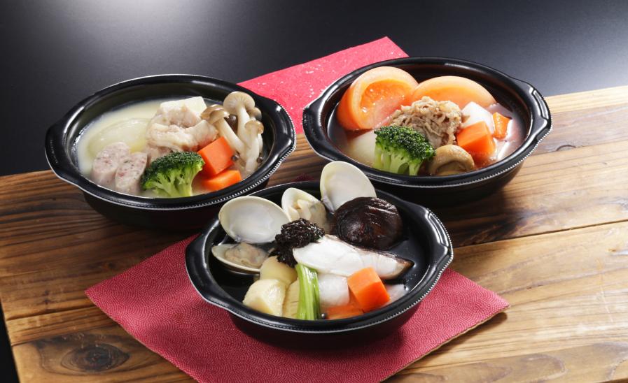 皆美個食鍋セット(海苔鍋・トマト鍋・牛酪味噌鍋)